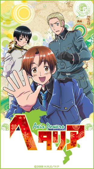 ヘタリア Axis Powers [第1話無...