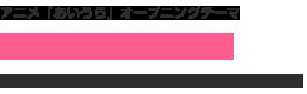 カニ☆Do-Luck!