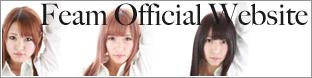 Feam公式ウェブサイト