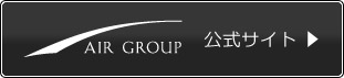 歌舞伎町のホストクラブAIR-GROUP(エアーグループ)の公式サイト