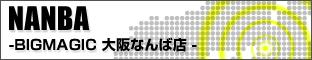BIGMAGIC 大阪なんば店