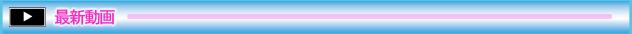 『こちら、幸福安心委員会です。女王様とハピネス・サマー・ゲーム』 1月27日発売予定!