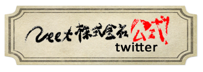 NEET株式会社公式twitter