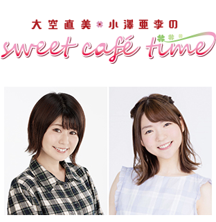 sweet café time