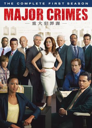 Major Crimes ~重大犯罪課<ファースト・シーズン>(吹替)... 重大犯罪課<ファー
