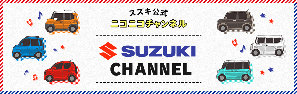 SUZUKI CHANNEL