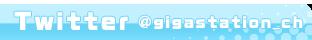 Twitter @gigastation_ch