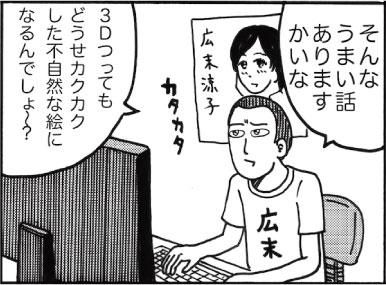 漫画onWeb