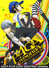TVアニメ「ペルソナ4 ザ・ゴールデン」
