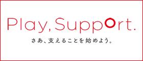 日本生命のホームページ