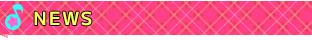 アニメ「ぱんきす!2次元」毎週木曜日よる11時54~、BS11にて放送中!!