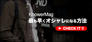 KnowerMagへ