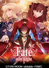 Fate/stay night -Unlimited Blade Works- 2ndシーズン