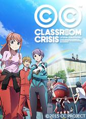 Classroom☆Crisis
