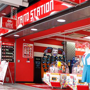 タイトーステーション 大阪日本橋店