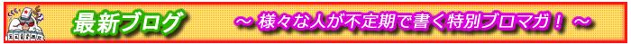 麻雀プロ自戦記