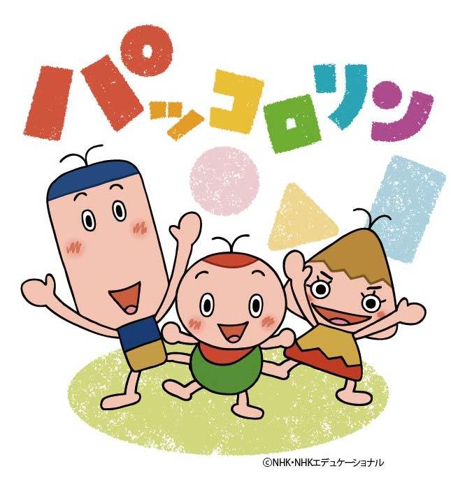 パッコロリン ニコニコチャンネルアニメ
