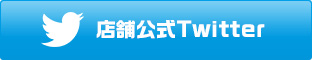 タイトーステーション 福岡天神店 Twitter