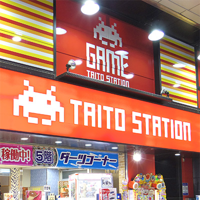 タイトーステーション 仙台クリスロード店