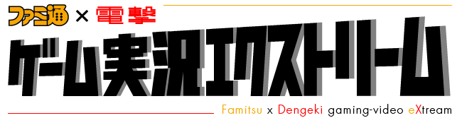 gamex_logo_white_650_167.png