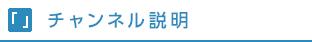 KADOKAWA × はてな がおくる書ける、読める、伝えられる 新しい小説投稿サイト「カクヨム」の公式アカウントです