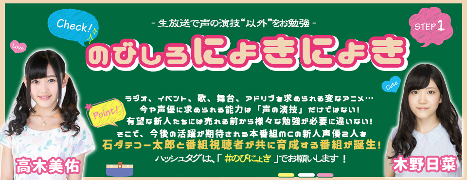 木野日菜の画像 p1_20