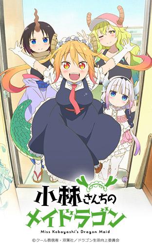 http://com.res.nimg.jp/material/3533412/main.jpg