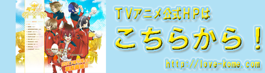anime_HP