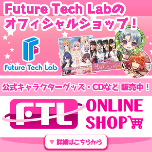 FTL Online Shop