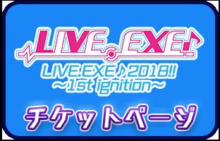 liveexe
