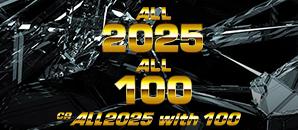 「2025」特設サイトはこちら!