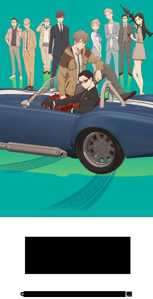 富豪 刑事 アニメ 【今期TVアニメランキング】「富豪刑事 Balance:UNLIMITED」が5位に浮上