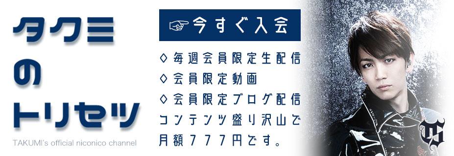 巧 鮫島 鮫島巧だけどクルスブログ