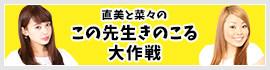 http://ch.nicovideo.jp/nanaomi