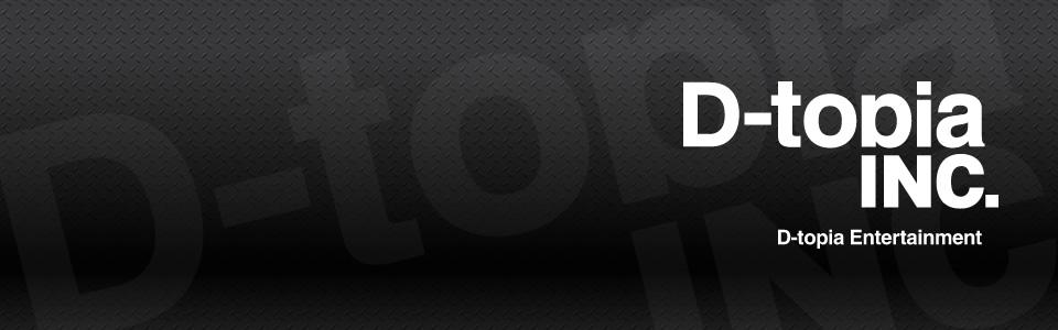 D-topia Entertainment ch.D-topia Entertainment ch.niconicoアカウントにログイン
