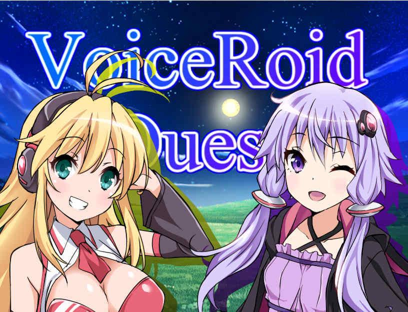 VoiceRoidQuest!