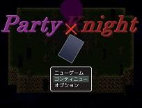 【カードバトルRPG】パーティー×ナイト