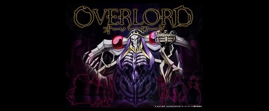 『RPGツクールMV×オーバーロード』オリジナルRPG