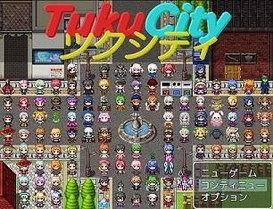 【コラボRPG】ツクシティ
