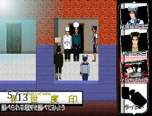 【推理ゲーム】華宮明博は離さない「船上のギャンブラー」